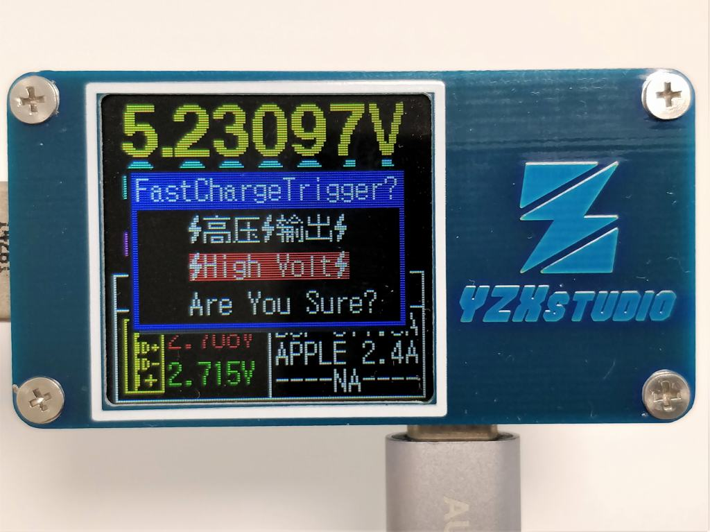 YZXstudio ZY1276 プロトコル2