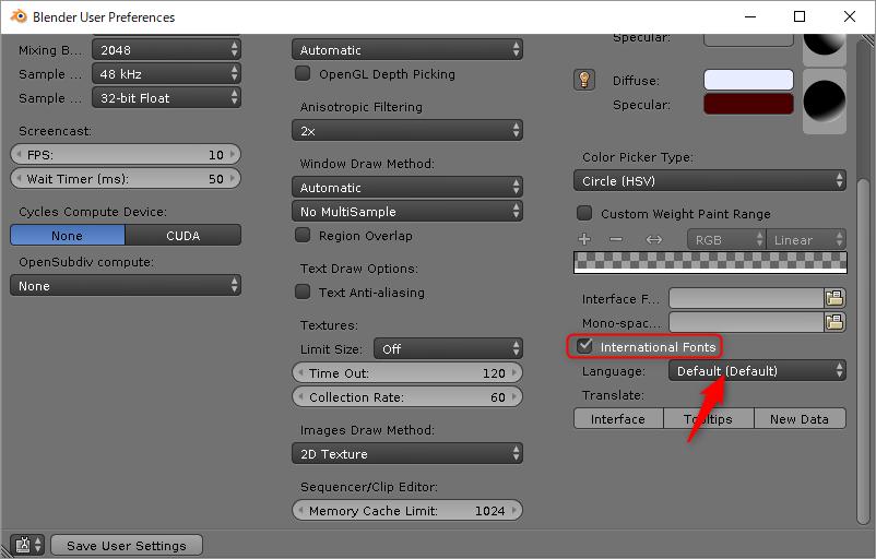 3DCGソフト Blender 日本語2