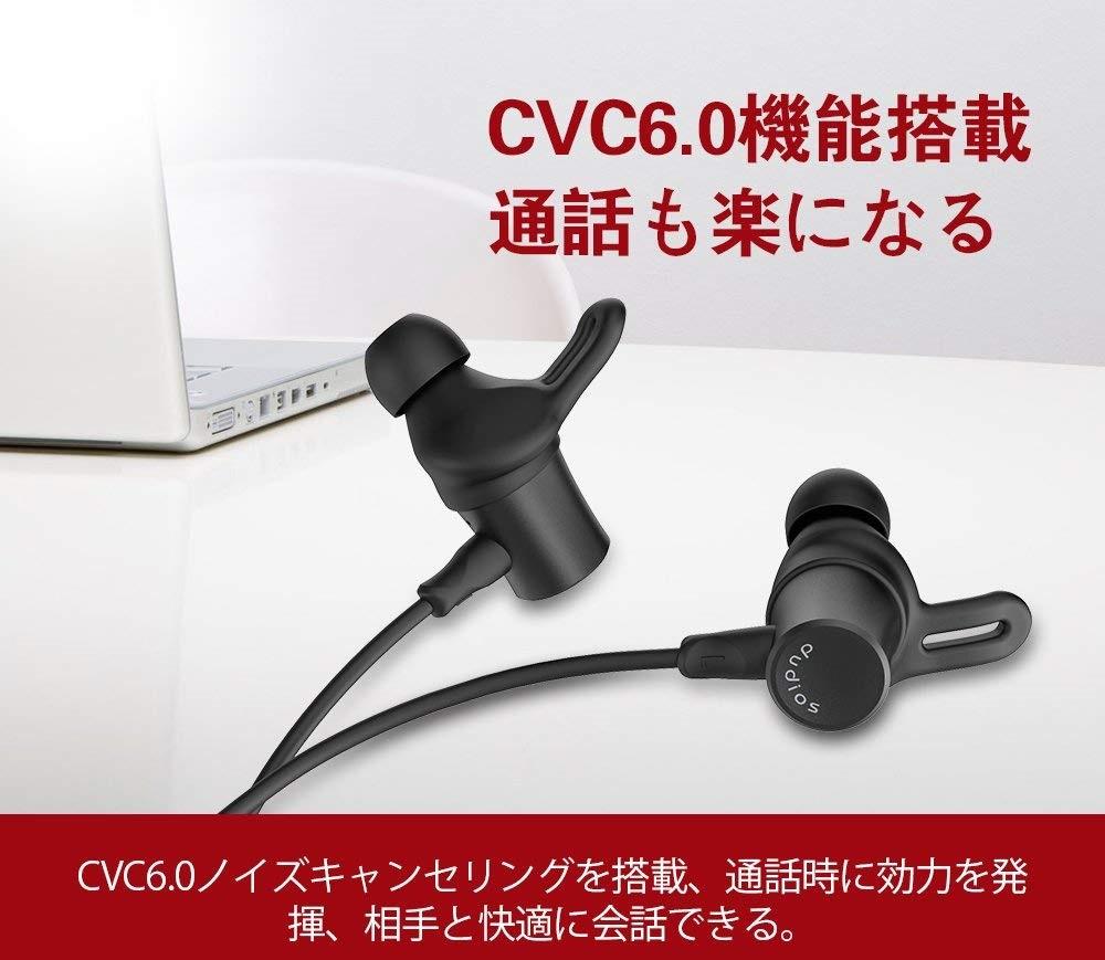 通話ノイズキャンセリング CVC6.0
