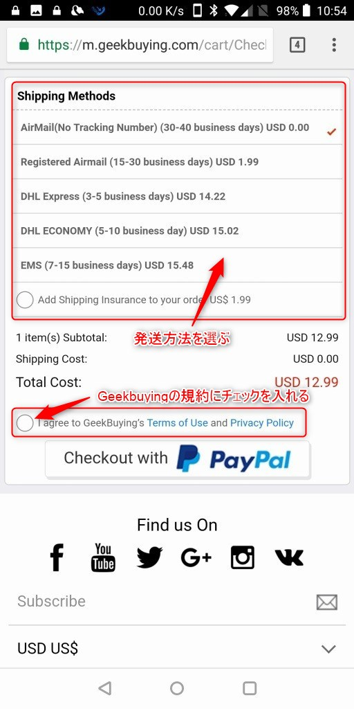 GeekBuying住所・発送方法選択してGeekbuyingの規約にチェックを入れて「Pay」で決済完了になります。
