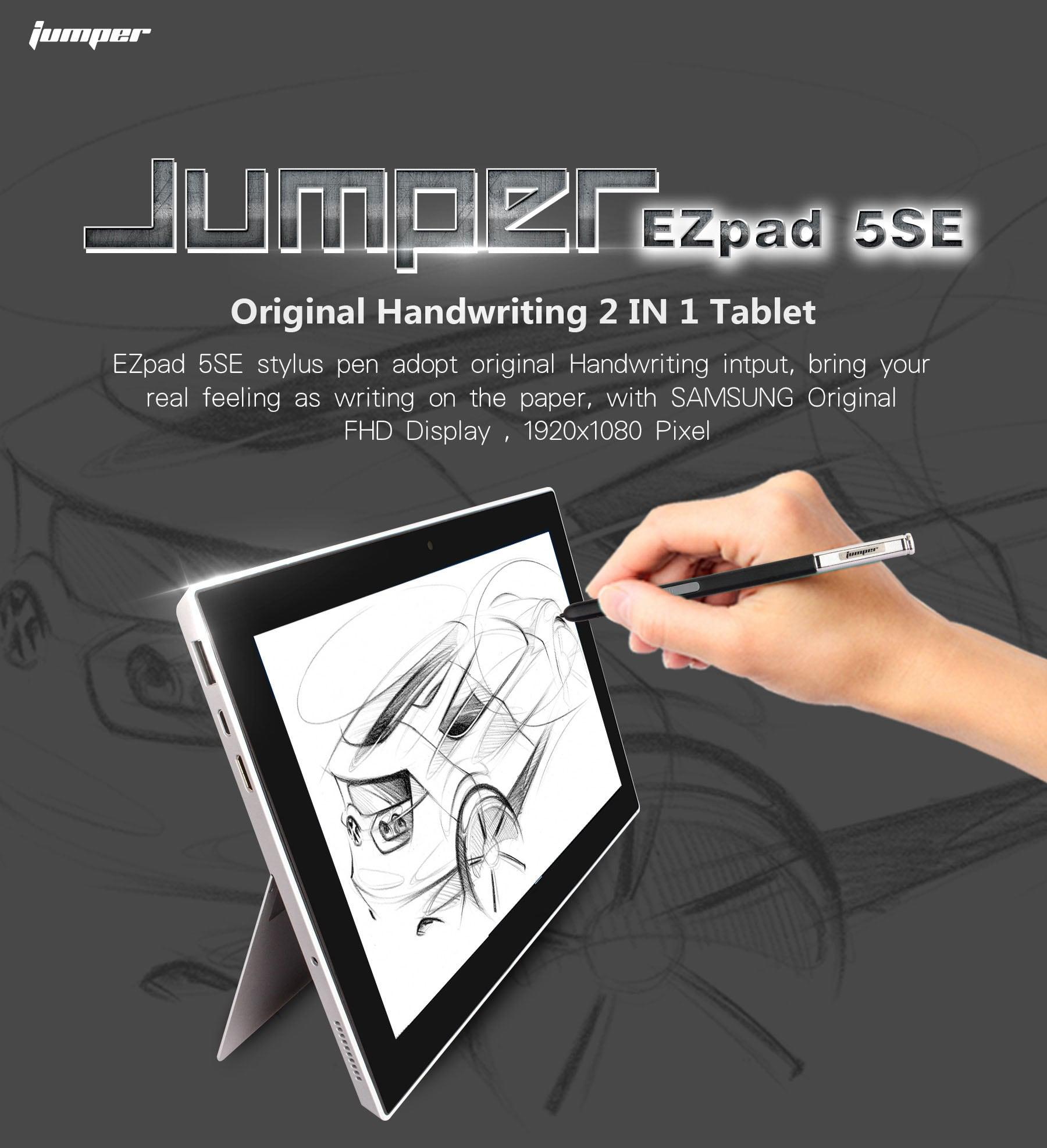 キックスタンド中華タブレットJumper EZpad 5SE 開封の儀 レビュー スタイラスペン付き・キーボード別売