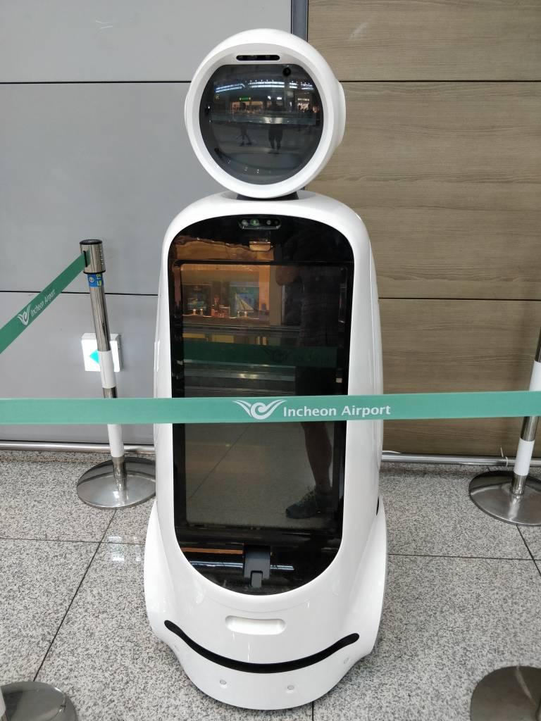 仁川国際空港 ロボット