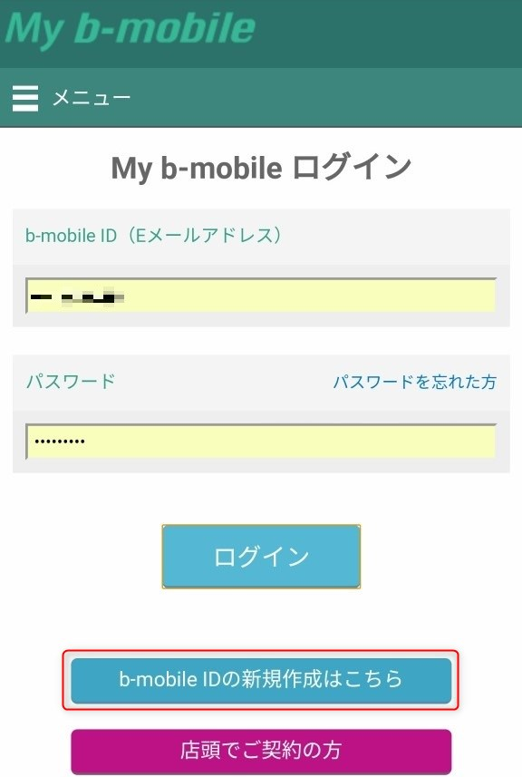 My b-mobile