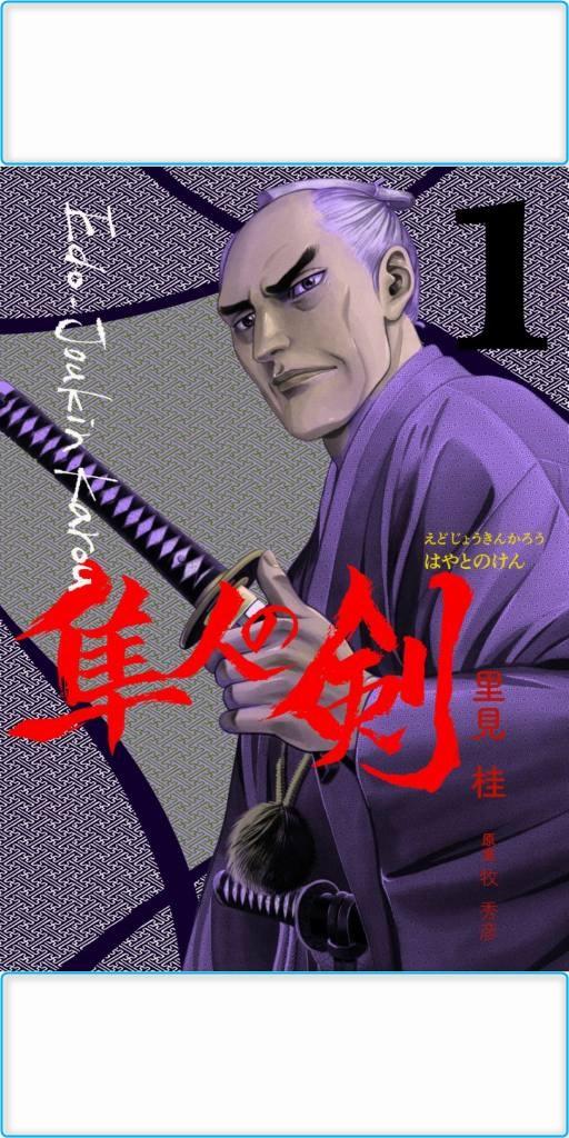 xiaomi-mi-max-3-manga