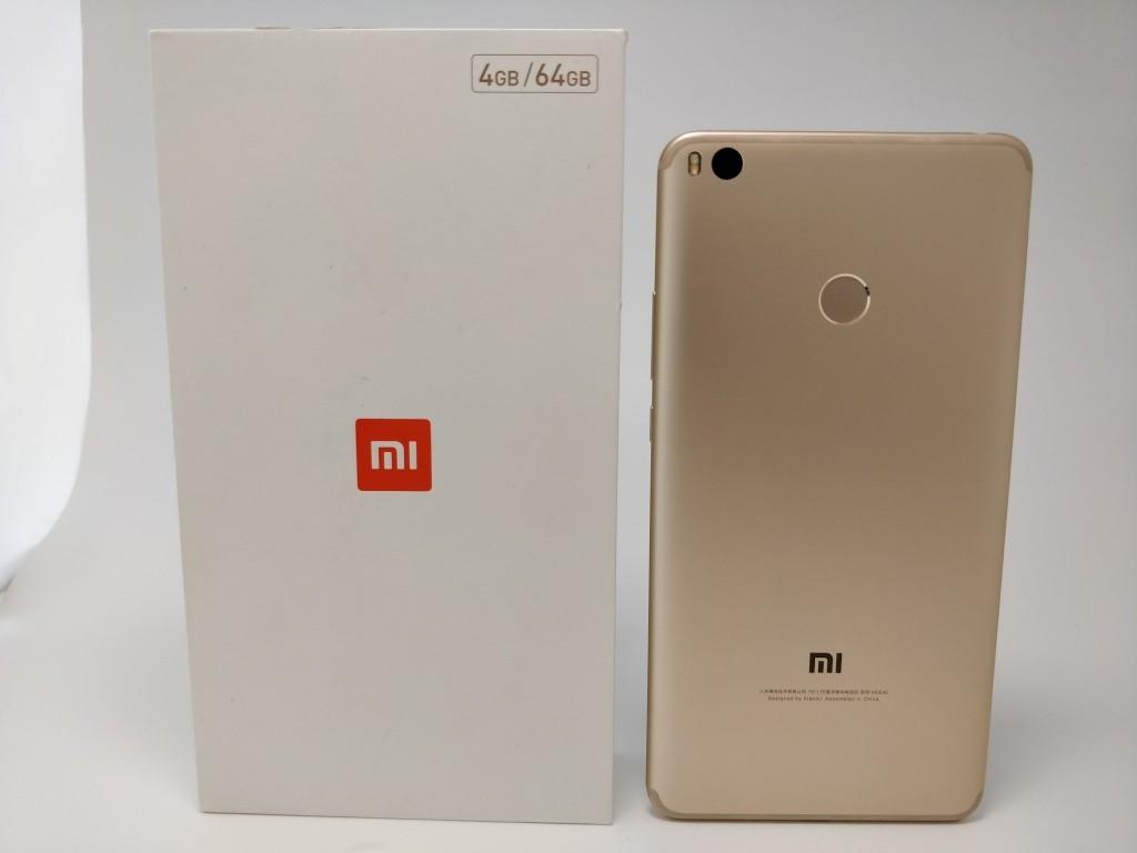Xiaomi Mi Max 2 箱
