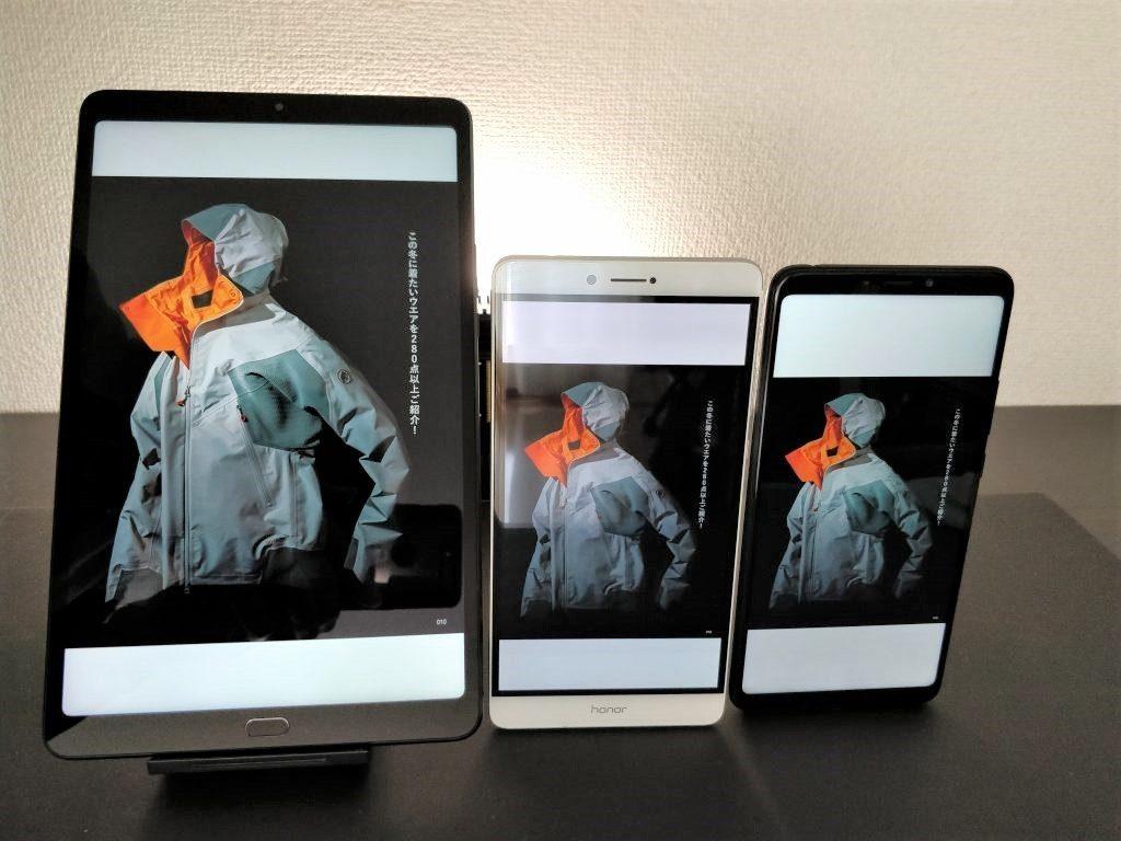 スマホ・タブレット 画面サイズ比較