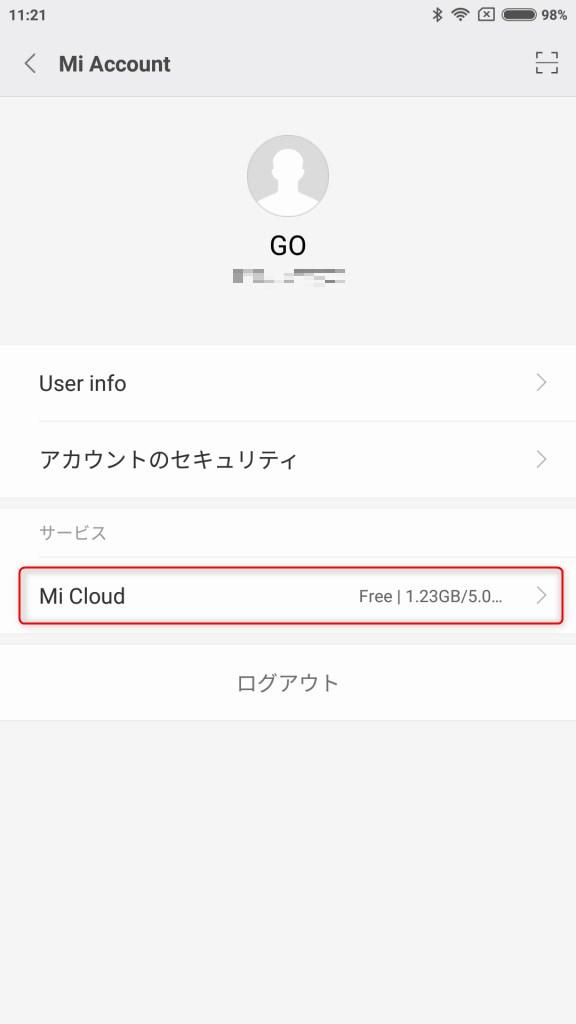 Mi Max 2 micloud Miアカウント2