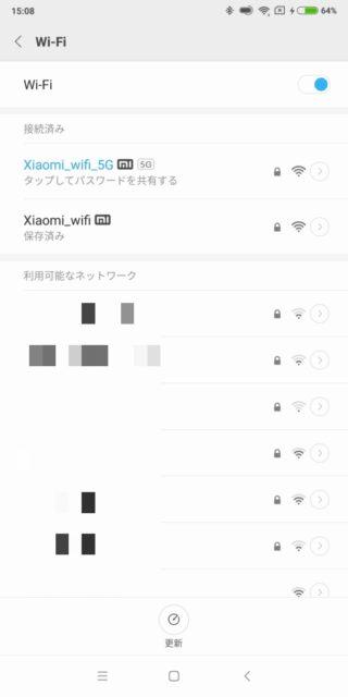 Xiaomi Mi Max 3 Wifi