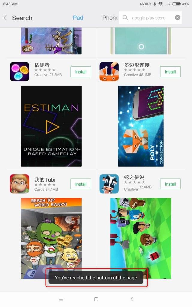 Xiaomi Mi Pad 4 Plus Mi App