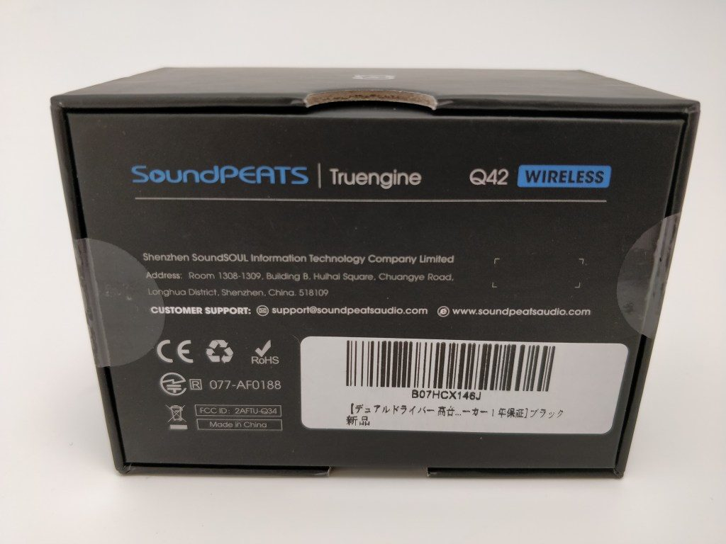 SoundPEATS Truengine  箱裏