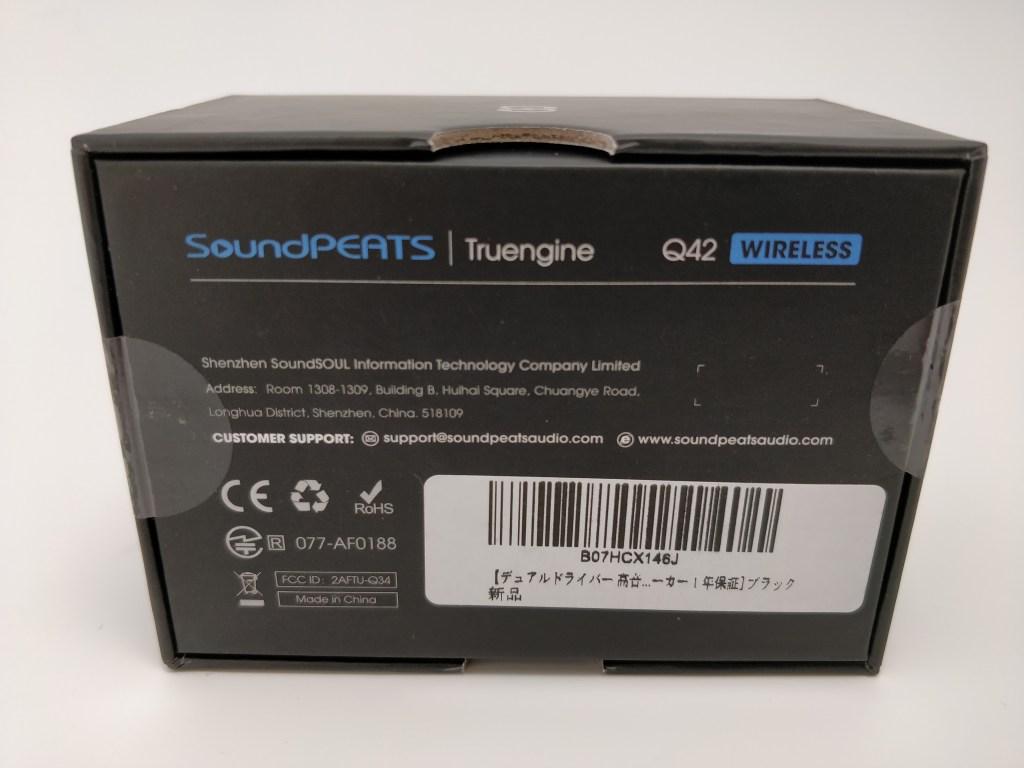 SoundPEATS Truengine  箱裏
