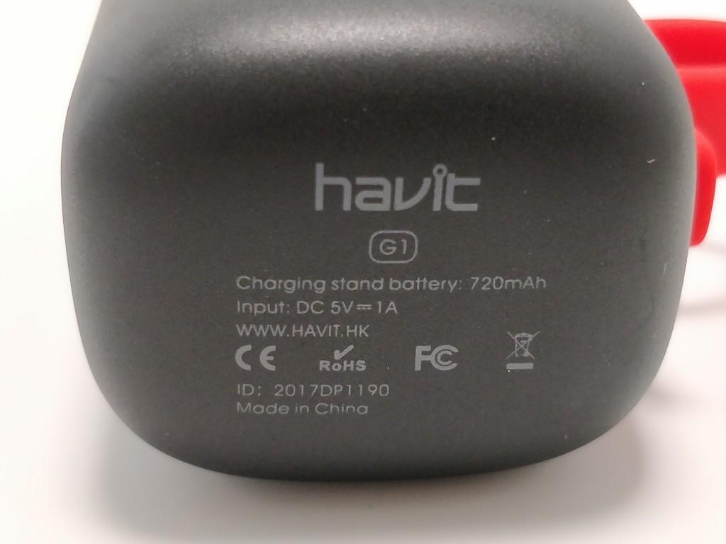 HAVIT G1  充電台底