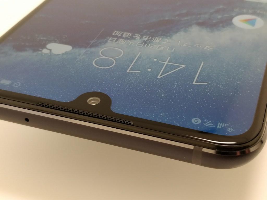 Huawei Honor 8X Max 側面上