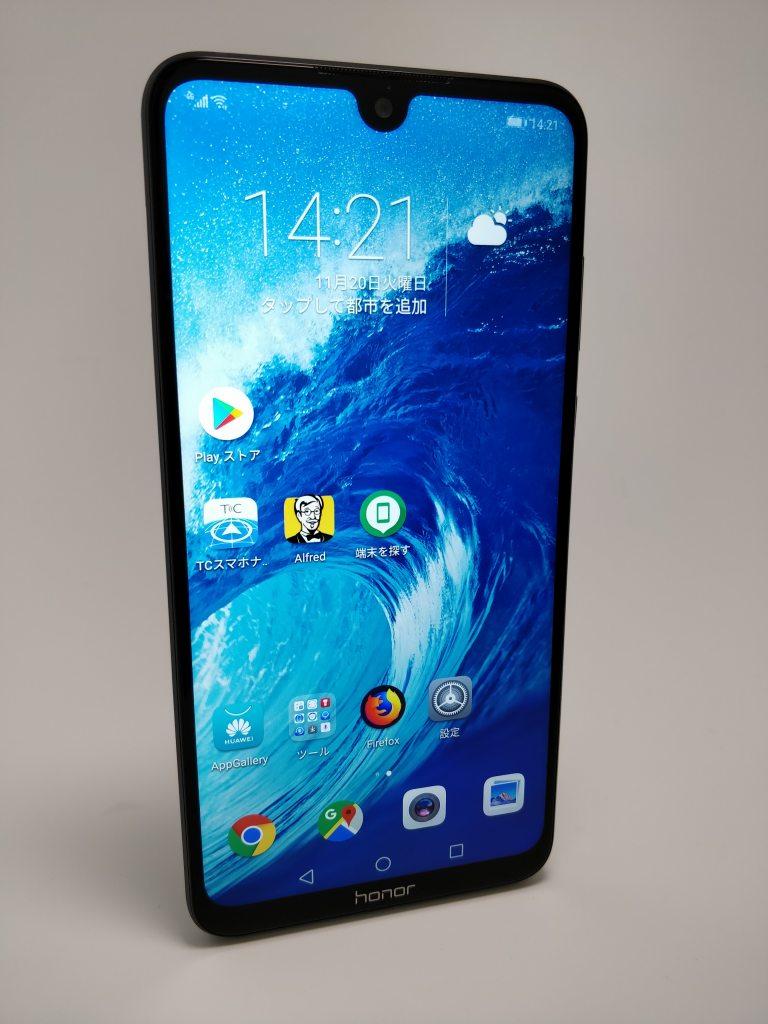 Huawei Honor 8X Max ディスプレイ面右2