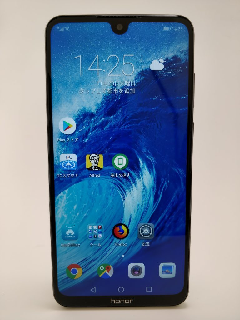 Huawei Honor 8X Max ディスプレイ面