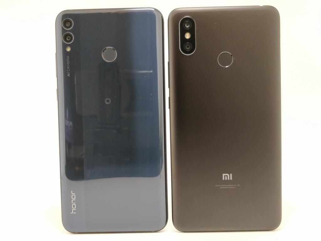 Xiaomi Mi Max 3と比較5