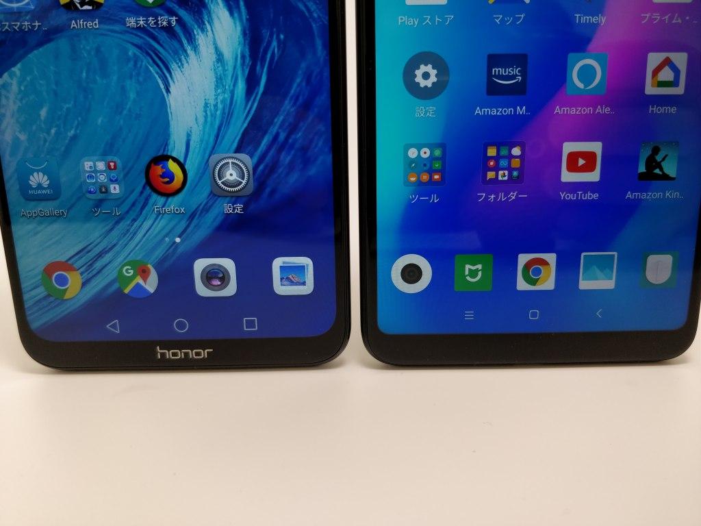 Xiaomi Mi Max 3と比較3