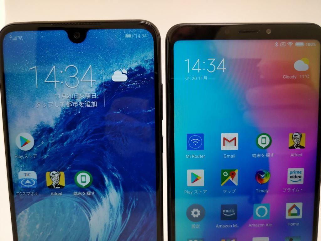 Xiaomi Mi Max 3と比較4