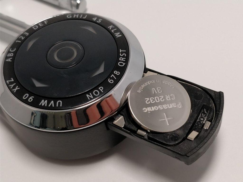 Padlock 1500eXD 電池