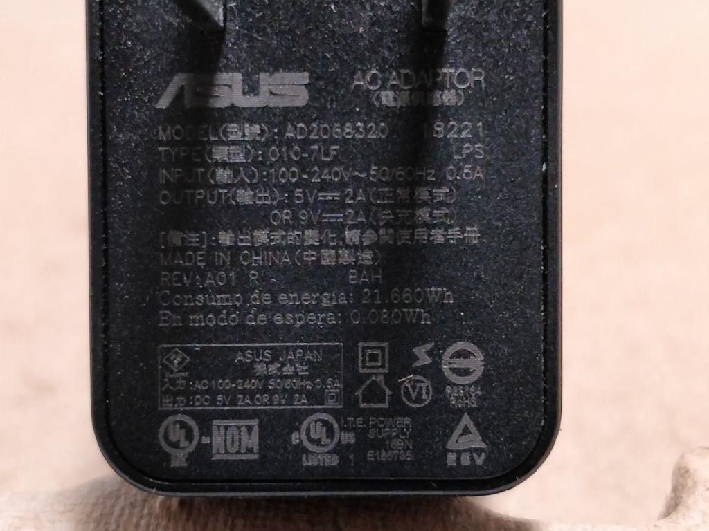 ASUS MB16AP  USBアダプタ