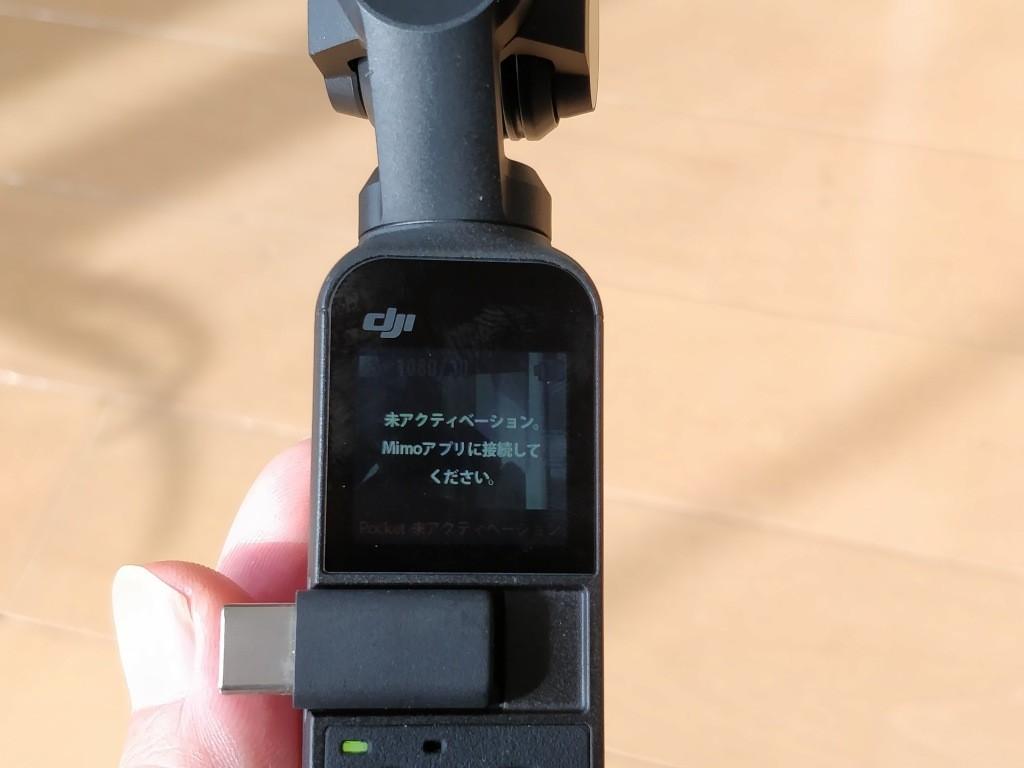 DJI Osmo Pocket USB-C