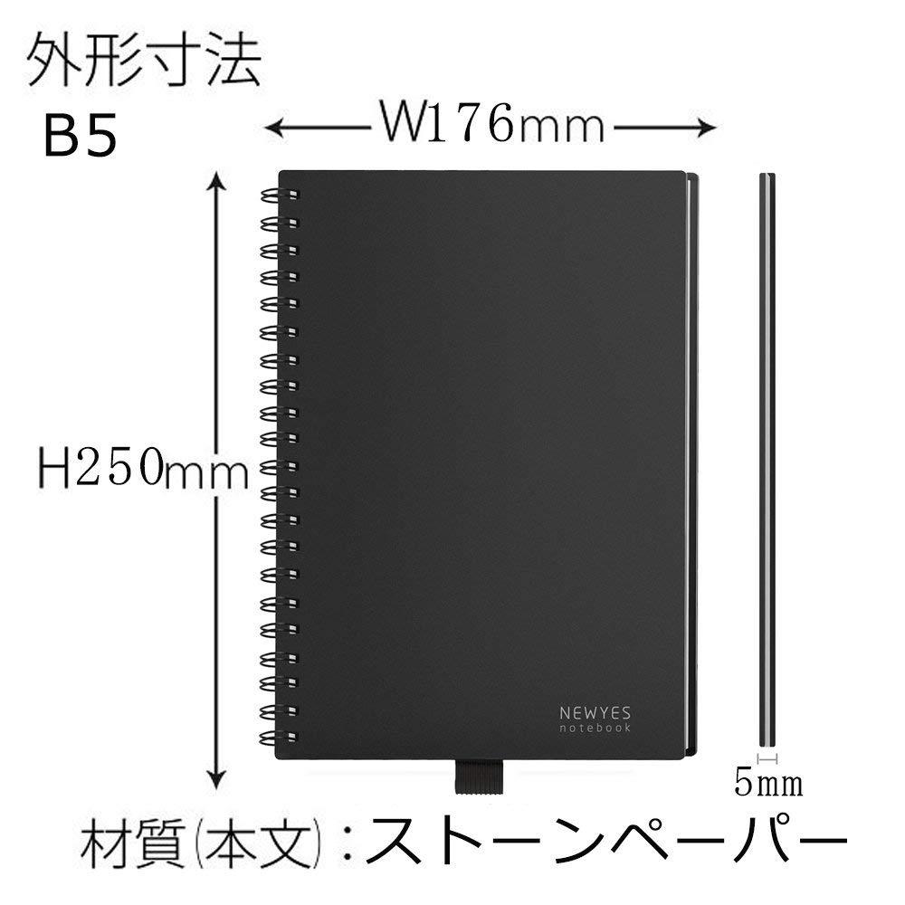 半永久的に使えるノート サイズB5