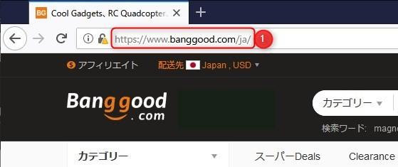 Banggood-url