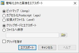 UM25C3 アプリ 画像