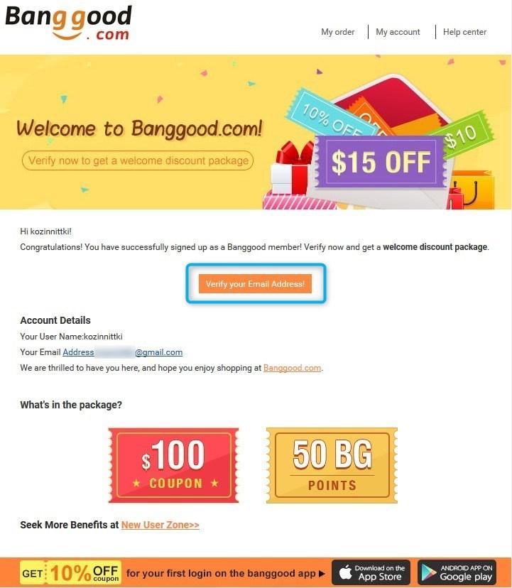 Banggoodユーザー登録本登録