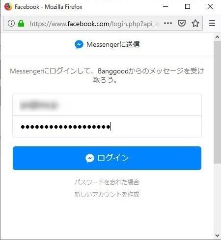 Banggood Facebook ログイン