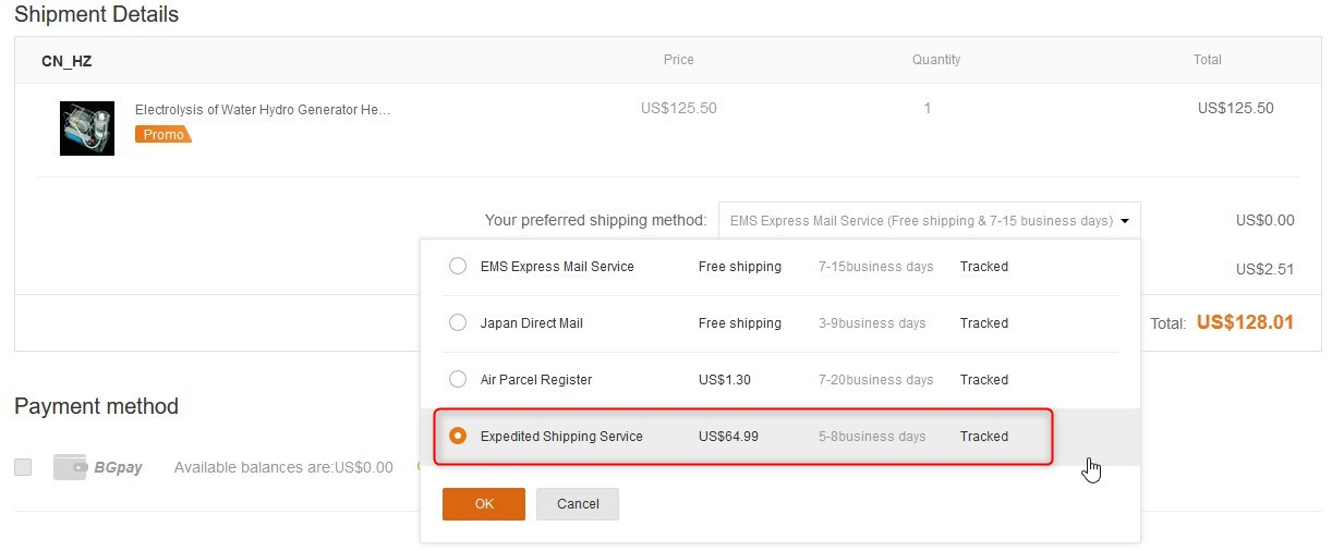 Expedited Shippingの場合