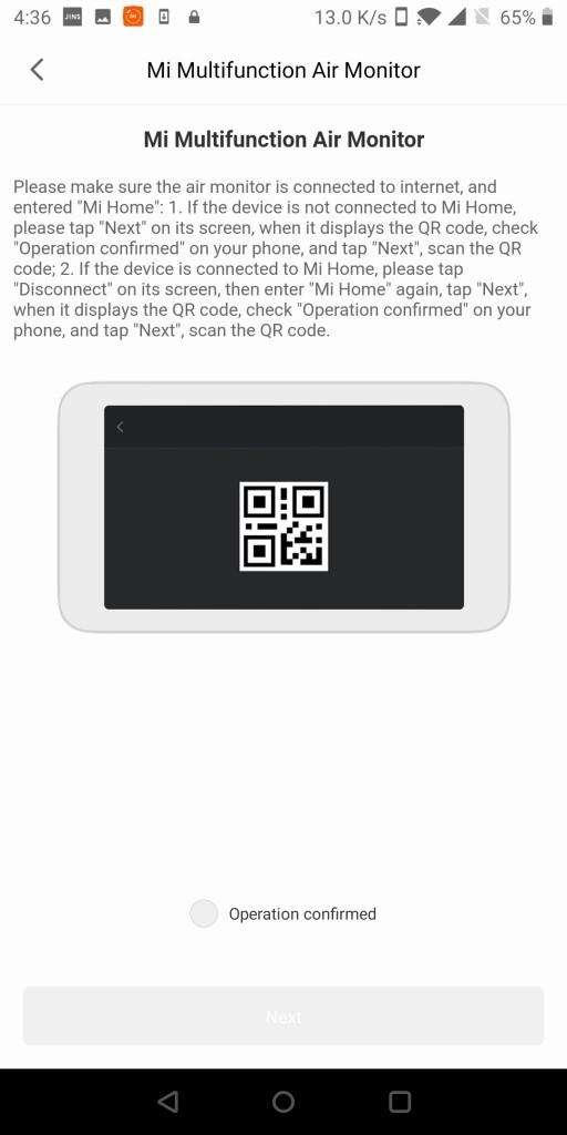 Xiaomi Mijia 空気テスター 登録