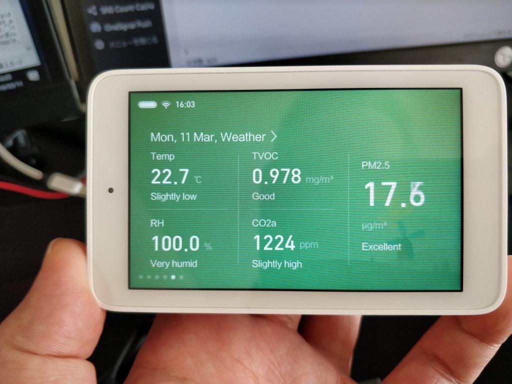 Xiaomi Mijia 空気質モニター 二酸化炭素 息