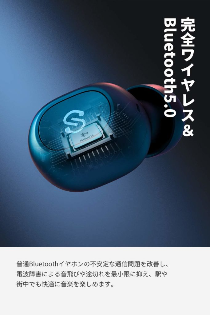 SoundPEATS-TrueFree+ BT5