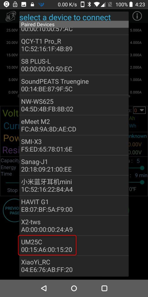 UM25C アプリ Bluetooth選択