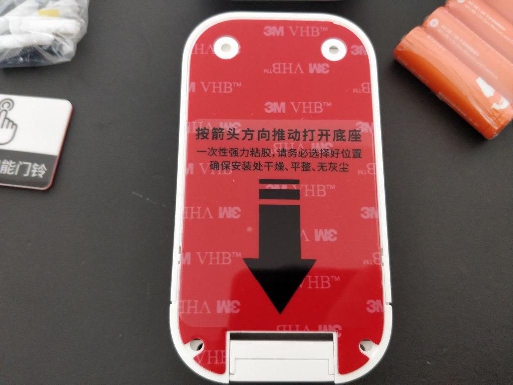 Xiaomi 電池駆動ナイトビジョンカメラ ドアベル シール