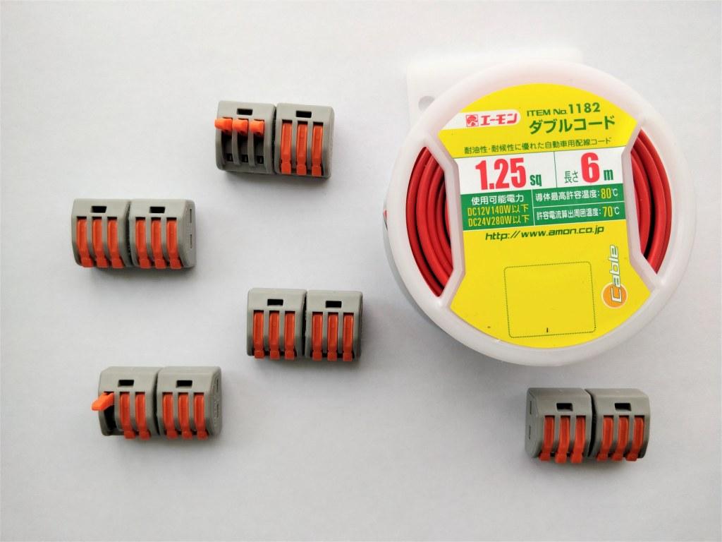 ソーラー発電の使いみち 電線