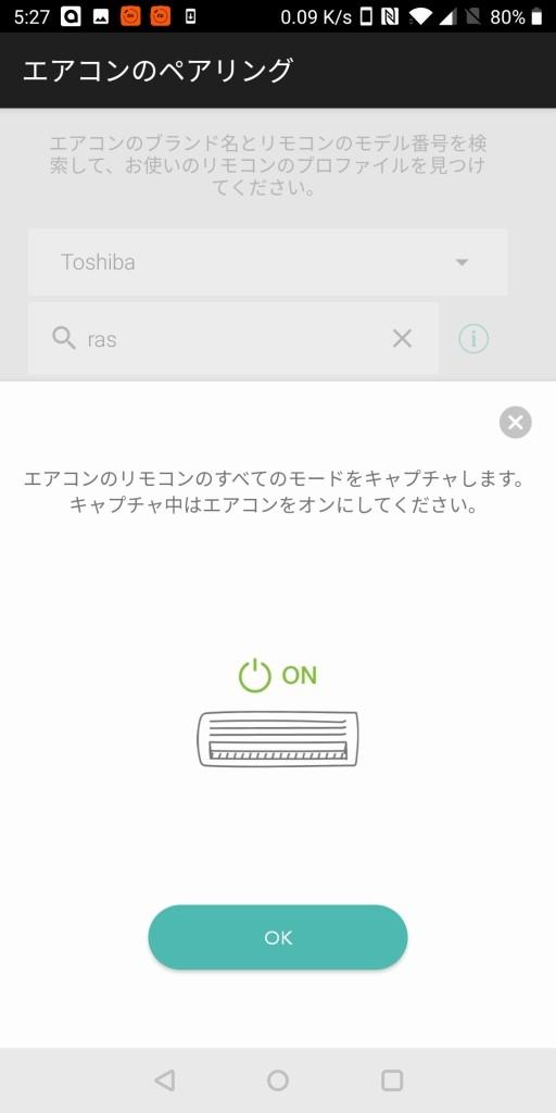 エアコンを選ぶ Toshiba