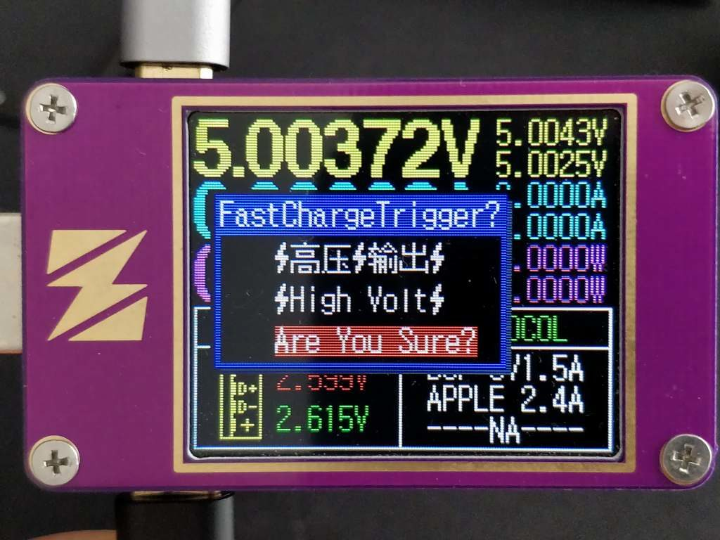 Fast Charge Triggerモード