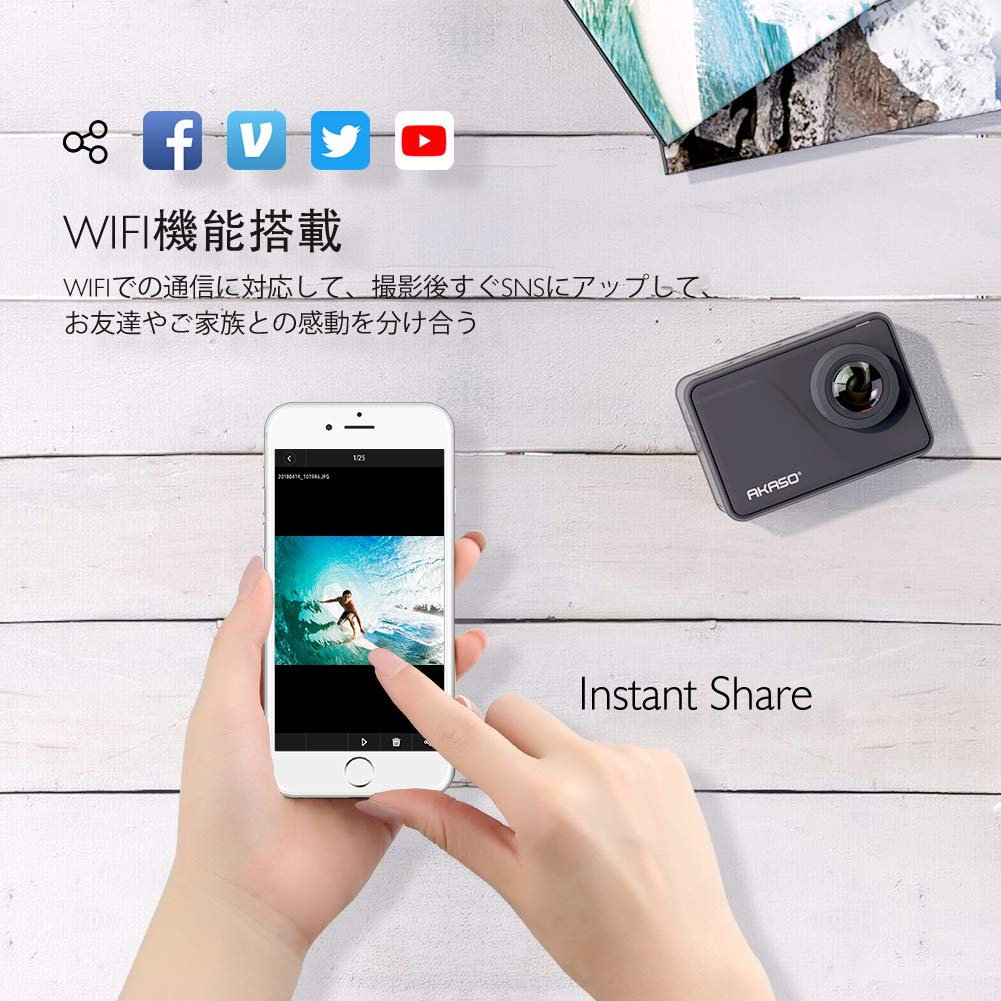 AKASO V50 Pro Wifi