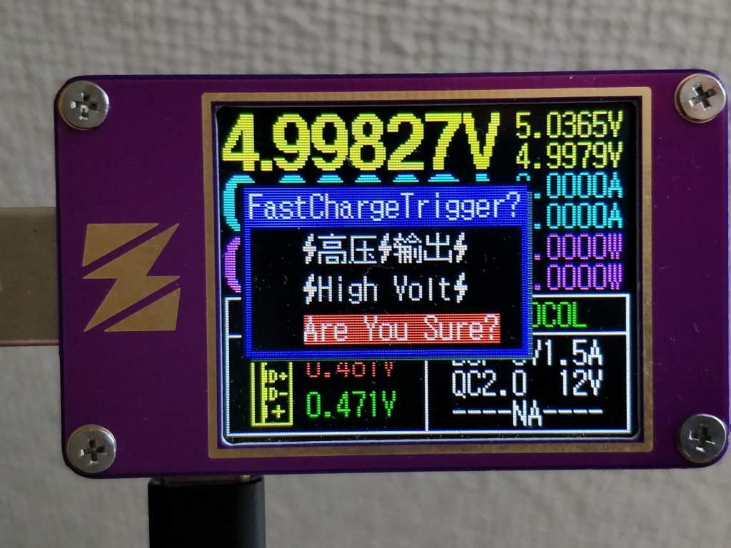ZY1280