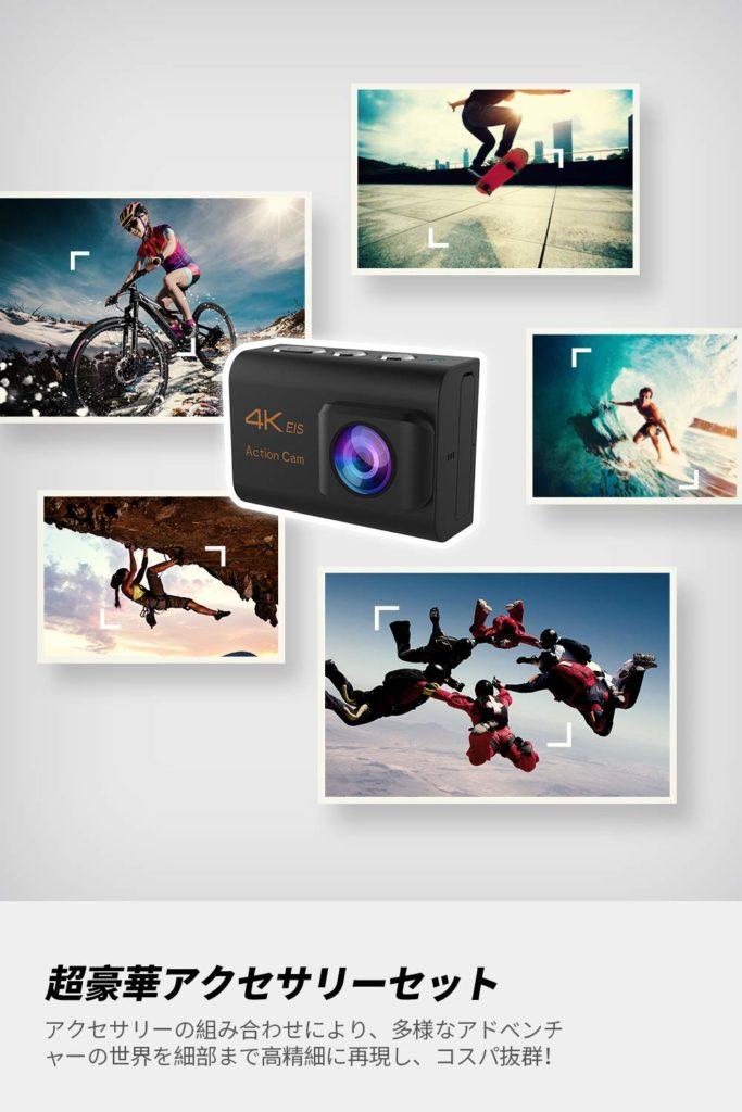 MUSON(ムソン)アクションカメラ 4K高画質 手振れ補正 外部マイク対応