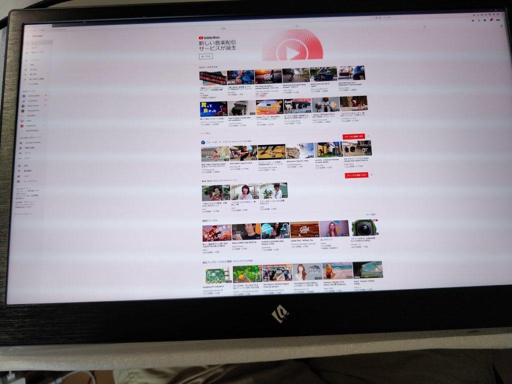 Fire TV WEICHENSI DQ1-4K184 18.4 Inch 4K