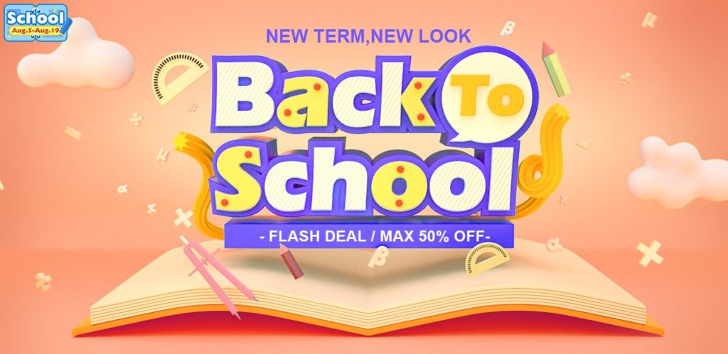 Back To Schoolセール 最大50%オフ