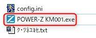 POWER-Z-KM001软件.zip