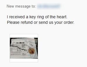 Ebay 返金