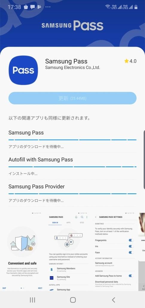 Galaxy Note10 Plus