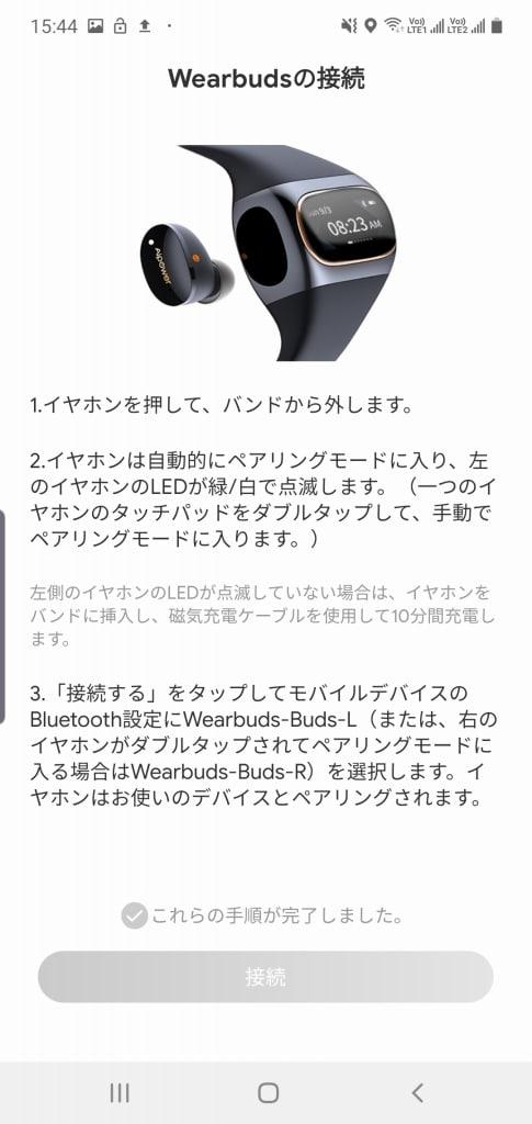 Wearbuds