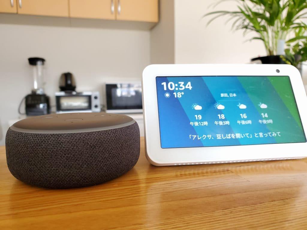 Echo Dot 第3世代