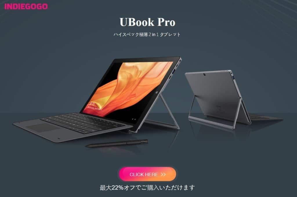 UBook Pro